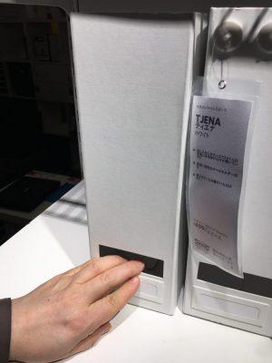 IKEAのマガジンファイルボックスTJENA(ティエナ)は書類が収納しやすく、取り出しやすい工夫が満載!