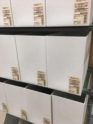 ... ステイト ファイルボックスワイド ホワイト【12個組】