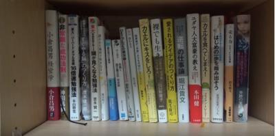 bookshelf09