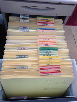 filebox02