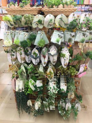 インテリアに使える100均セリアの観葉植物の装飾グッズ