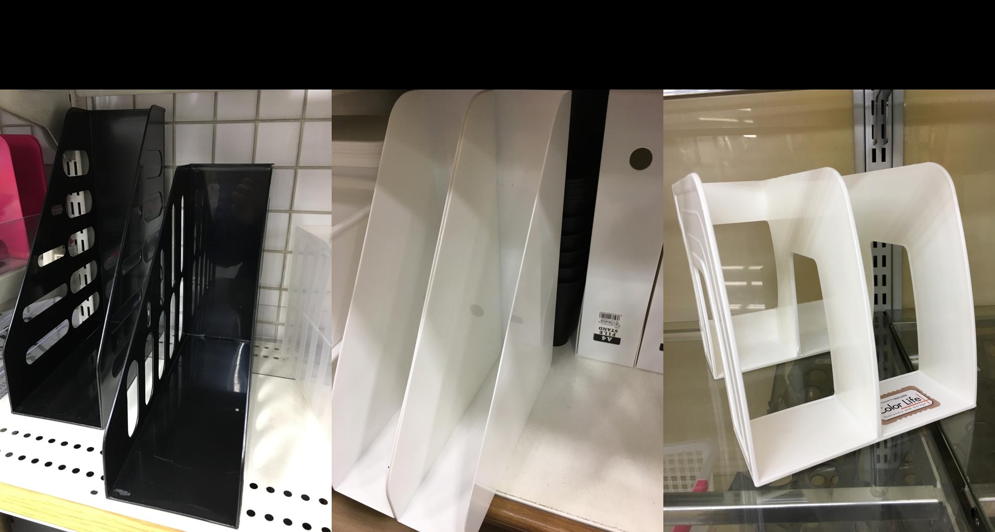 100円ショップのファイルボックス。安くても書類の収納にすごく便利!