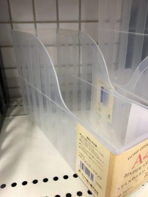 100均「CAN DO(キャンドゥ)」のファイルボックス透明