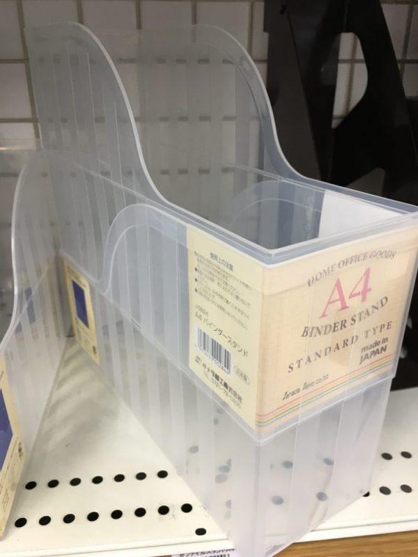 100均「CAN DO(キャンドゥ)」のファイルボックス透明は重ねることができる