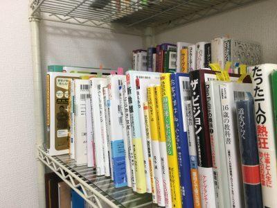 本は本棚に収納