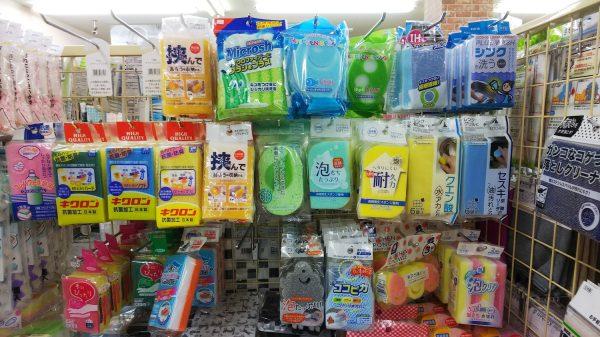 100均seria(セリア)の食器洗いスポンジ