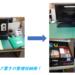 【片付けのプロ直伝!】5ステップでできるオフィスデスクの整理収納